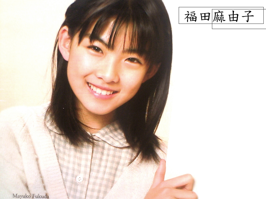 福田麻由子の画像 p1_31
